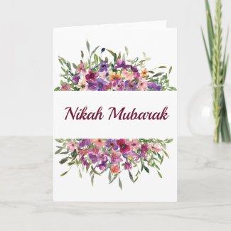 Islamic Congratulation Wedding Card