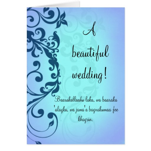 Wedding Wishes For Muslim: Islamic Congratulations Wedding Card With Dua