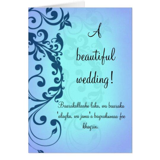 Islamic congratulations wedding card with dua zazzle islamic congratulations wedding card with dua m4hsunfo