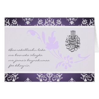 Islamic congratulations wedding damask card  dua