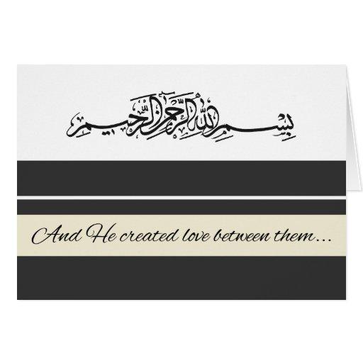 Islamic congratulations wedding marriage dua pray greeting card
