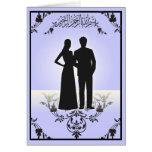 Islamic congratulations wedding silhouette dua