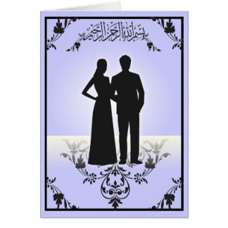 Islamic congratulations wedding silhouette dua card