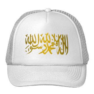 Islamic Creed Trucker Hat