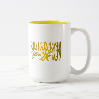Islamic Creed Two-Tone Mug