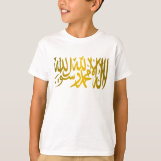 Islamic Creed Shirts