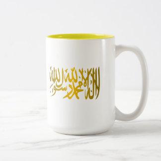 Islamic Creed Two-Tone Coffee Mug