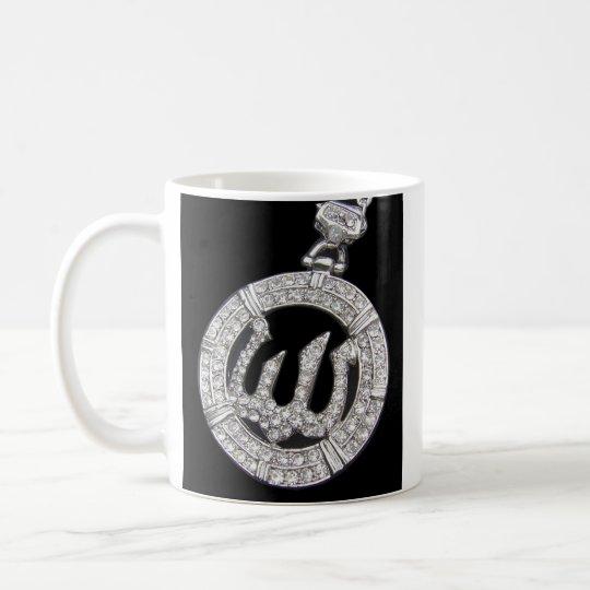 Islamic - Customised Coffee Mug