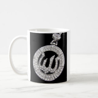 Islamic - Customized Basic White Mug