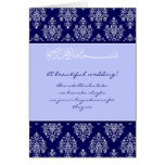 Islamic damask dua congratulations wedding card