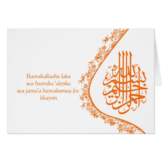 Islamic damask dua congratulations wedding card zazzle islamic damask dua congratulations wedding card m4hsunfo