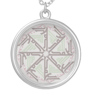 Islamic Decoration Necklace