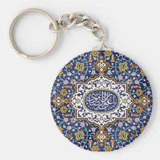 Islamic Designs Key Chain