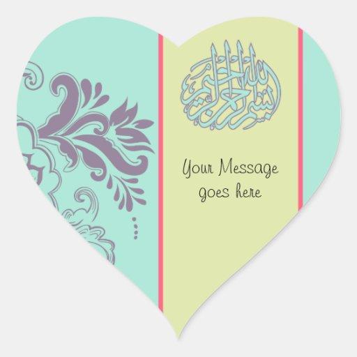 Islamic floral Arabic Bismillah Calligraphy Stickers