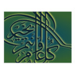 Islamic green Eid Adha Fitr Arabic greeting Postcard