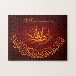 Islamic Ikhlas print puzzle arabic calligraphy