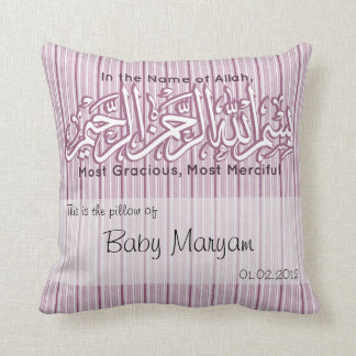 Islamic Islam Aqeeqah baby name Aqiqah muslim Cushion