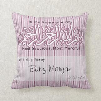 Islamic Islam Aqeeqah baby name Aqiqah muslim Throw Pillow