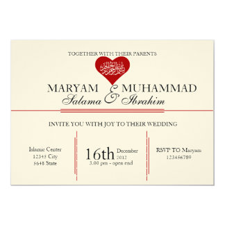 Islamic Islam vintage wedding engagement red heart Card