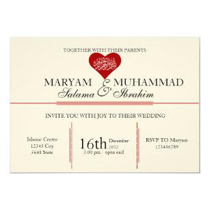 Islam invitations announcements zazzle islamic islam vintage wedding engagement red heart invitation stopboris Images