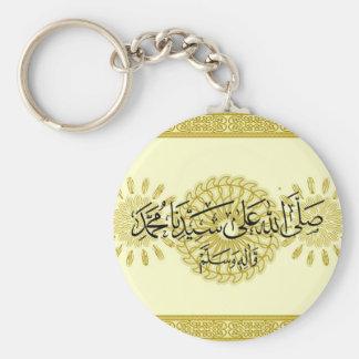 Islamic Key Chain