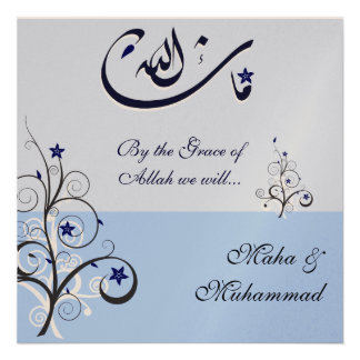 Islamic mashaAllah blue wedding engagement Announcements