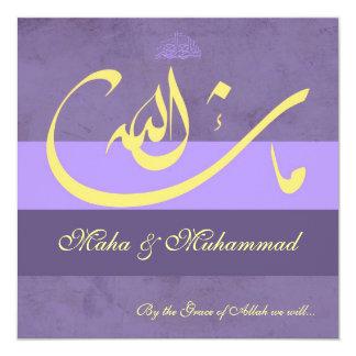 Islamic mashaAllah purple  wedding / engagement 13 Cm X 13 Cm Square Invitation Card