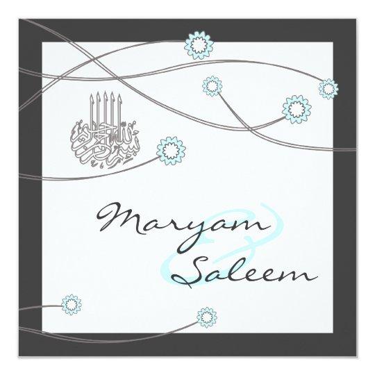 Islamic nikka bismillah wedding flower card 13 cm x 13 cm square invitation card