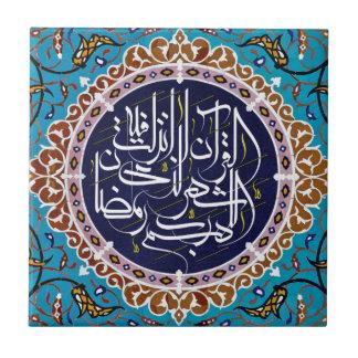 Islamic Oriental Design Ceramic Tile