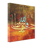 Islamic Painting Stretched Canvas Print
