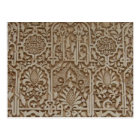 Islamic Patterns from the Alhambra Andalusia Spain Postcard
