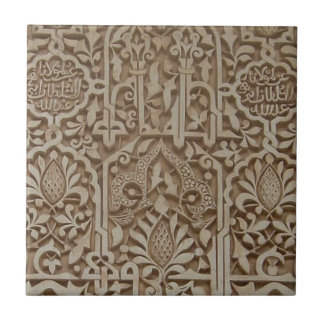 Islamic Patterns from the Alhambra Andalusia Spain Small Square Tile