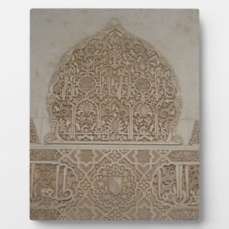 Islamic Patterns in the Alhambra, Andalusia, Spain Plaque