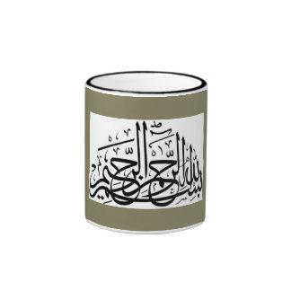 Islamic Phrase Mug