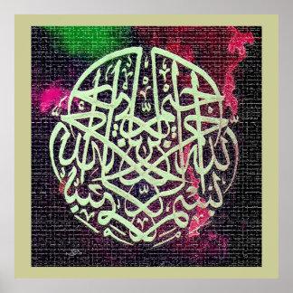 """Islamic Poster""""bismillah Alrahman Alraheem"""""""