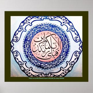 Islamic Poster Fabi Ayi Aalai Rabbikuma Tukazziban