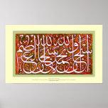 Islamic Poster subhanallahi wabihamdihi