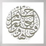 Islamic Poster Wahuwal Ghafoor ur rahim