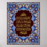 """Islamic Products """"Aayatal kursi Poster"""" Poster"""