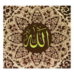 Islamic Products Allah name Poster