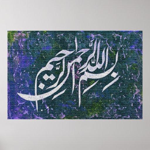 "Islamic Products ""Bismillah Alrahman"" Print"
