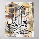 Islamic Products hasbonallaho wa nemal wakeel Print