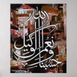 Islamic Products Hasbunallah Wa Nemal Wakil Print