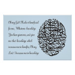 Islamic Products Pray  for all mankind Print