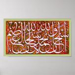 Islamic Products Subhanallahi wabehamdihi alazim Posters
