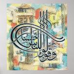 Islamic Products Wa Qulo Linnasi Husna Posters
