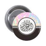 Islamic purple blue Bismillah arabic calligraphy 6 Cm Round Badge