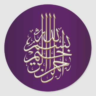 Islamic purple blue Bismillah arabic calligraphy Classic Round Sticker