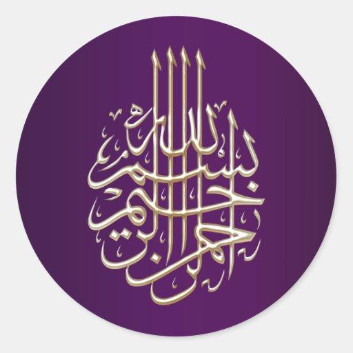 Islamic purple blue Bismillah arabic calligraphy Round Stickers