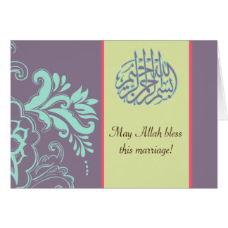 Islamic purple congratulation wedding card
